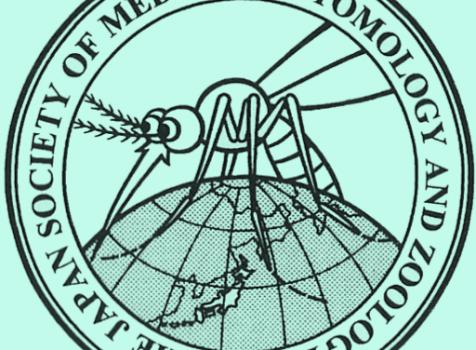 昆虫科学連合公開シンポジウム「インセクトワールド -多様な昆虫の世界-」