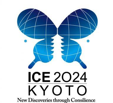 第27回国際昆虫学会議(2024年)の日本(京都)での開催決定